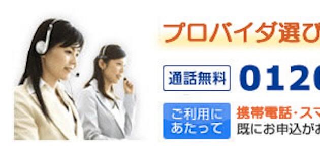 Japan – Where the Customer Is a God
